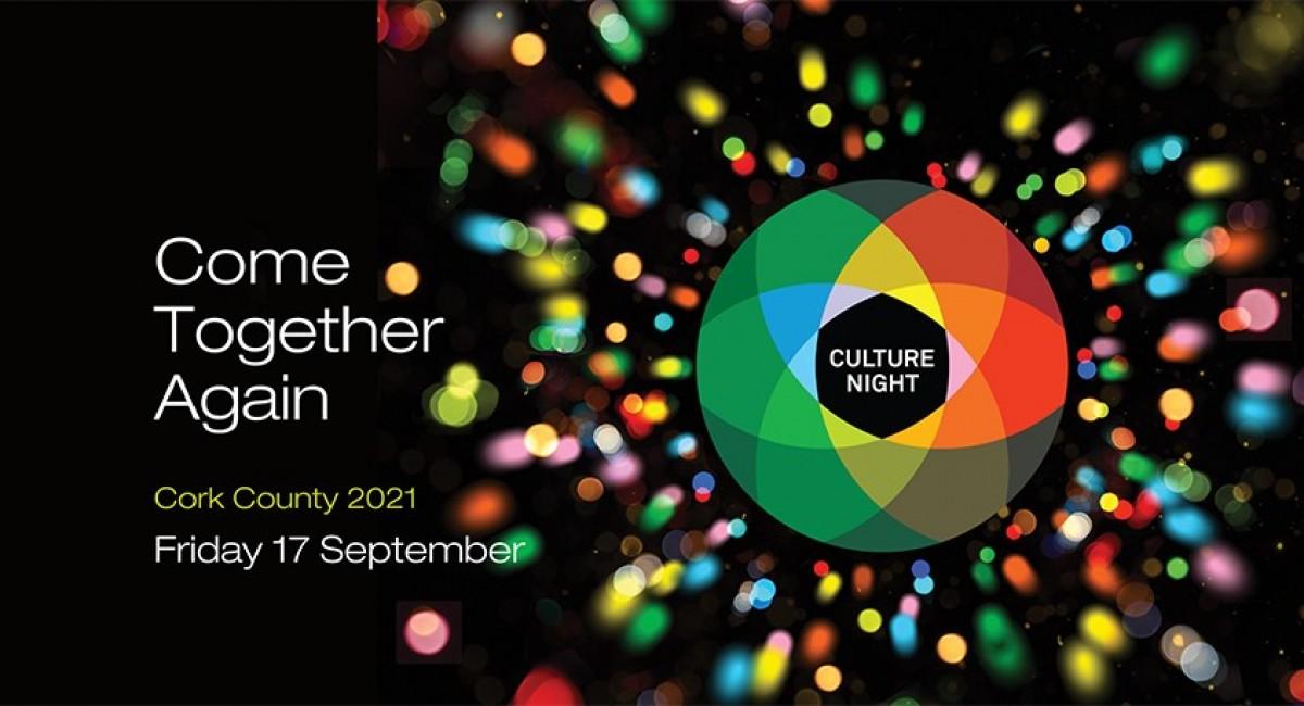 Culture Night 2021 @ SIRIUS