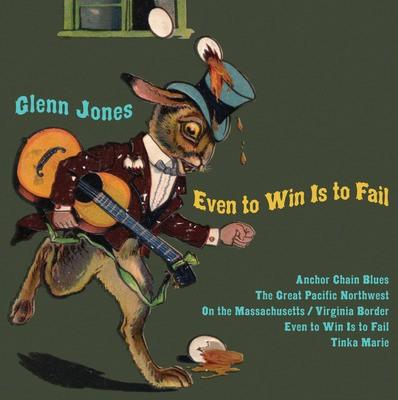 glenn-jones-album2